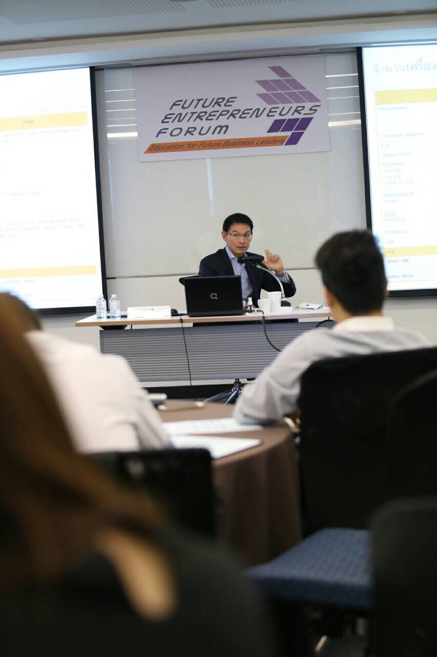 The Giant Leap for Entrepreneurs :: คุณชนิตร ชาญชัยณรงค์ ผู้จัดการตลาดหลักทรัพย์ MAI (Market for Alternative Investment)