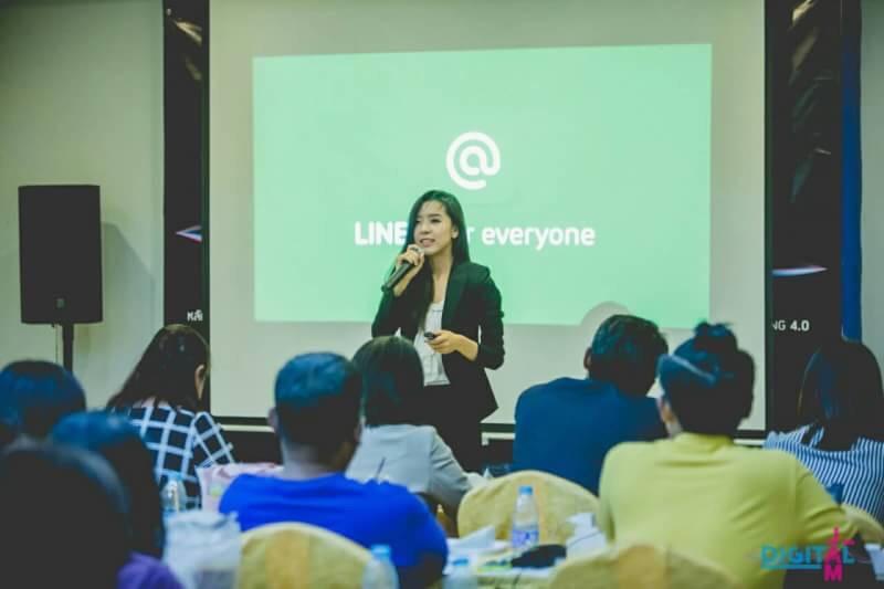 9 เทคนิคการทำการตลาดออนไลน์ ด้วย Line@ #DigitalJam2016 #Line@ #DigitalMarketing