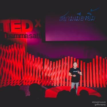 TEDx #TEDxThammasatU [สยามเมืองยิ้ม] ธีรศานต์ สหัสสพาศน์