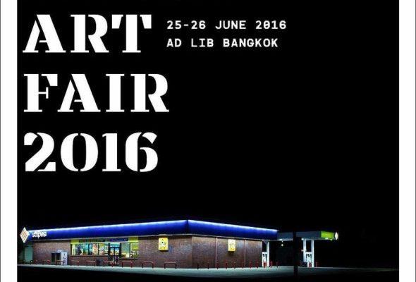 แอบส่องงาน #HotelArtFair2016 โรงแรม Ad Lib Bangkok Hotel [68 งานที่คุณต้องห้ามพลาด]