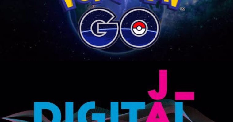 จะให้ธุรกิจเรามี Pokemon Go ทำไงอ่ะคะ? จ่ายตังค์เหรอคะ? [ถามตอบเรื่อง Pokemon Go กับ #DigitalJam2016]