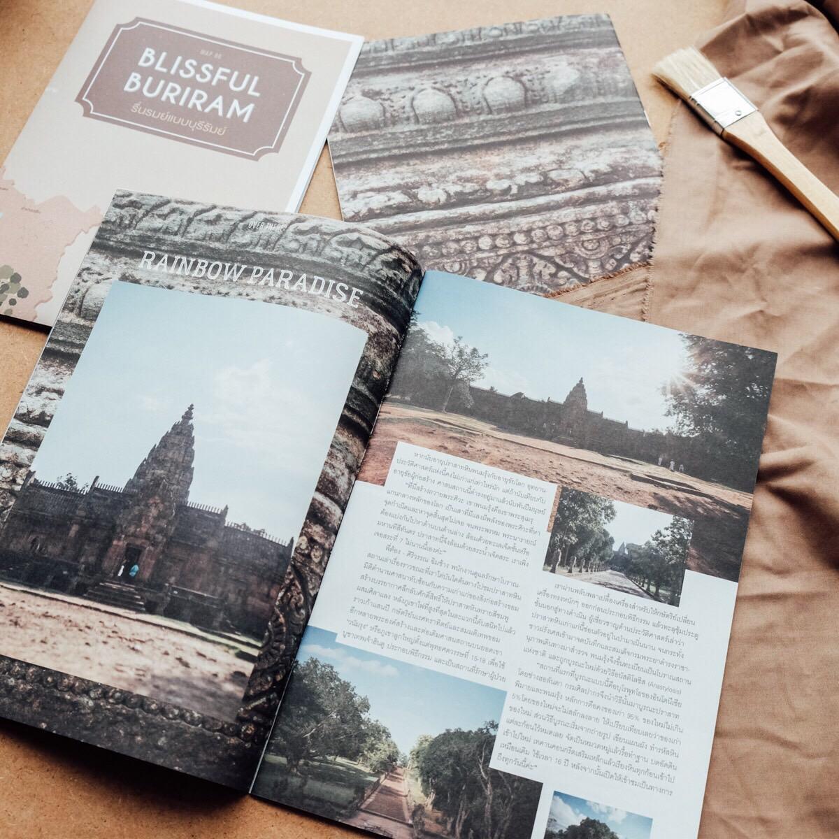 THERE-ISSUE 06 เจ้าบ้านที่ดี บุรีรัมย์ โดย #กรมการท่องเที่ยว #กระทรวงการท่องเที่ยวและกีฬา #ThereProject ,,ที่เที่ยวบุรีรัมย์ pantip,ที่กินบุรีรัมย์ pantip,บุรีรัมย์ , ดูบอล บุรีรัมย์ , ภูเขาไฟ บุรีรัมย์