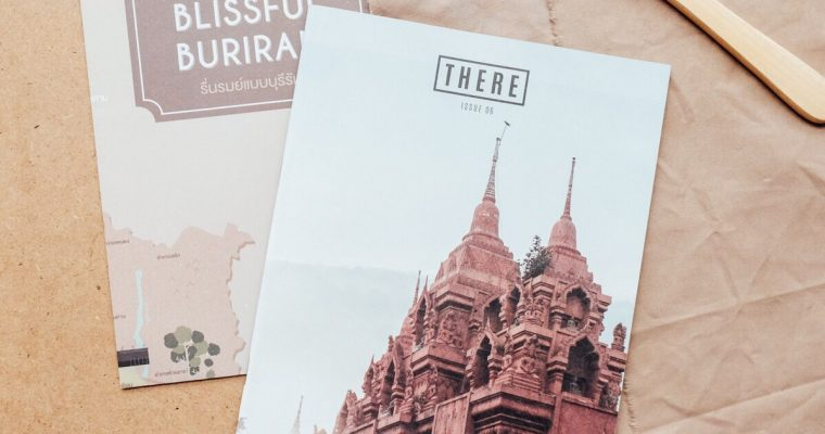 THERE-ISSUE 06 เจ้าบ้านที่ดี บุรีรัมย์ โดย #กรมการท่องเที่ยว #กระทรวงการท่องเที่ยวและกีฬา #ThereProject