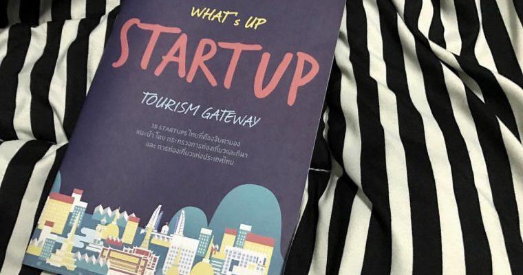 """หนังสือ #WhatsUpStartUp """"35 StartUps ไทยที่ต้องจับตามอง แนะนำโดย #กระทรวงการท่องเที่ยวและกีฬา และ #การท่องเที่ยวแห่งประเทศไทย"""""""