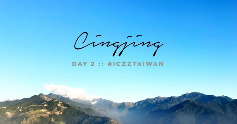 รีวิวเที่ยว ไต้หวัน :: Taiwan 101 Top things to do in Sun Moon Lake – Cingjing ,Taiwan  EP.2/6 @iczz #iczzTaiwan
