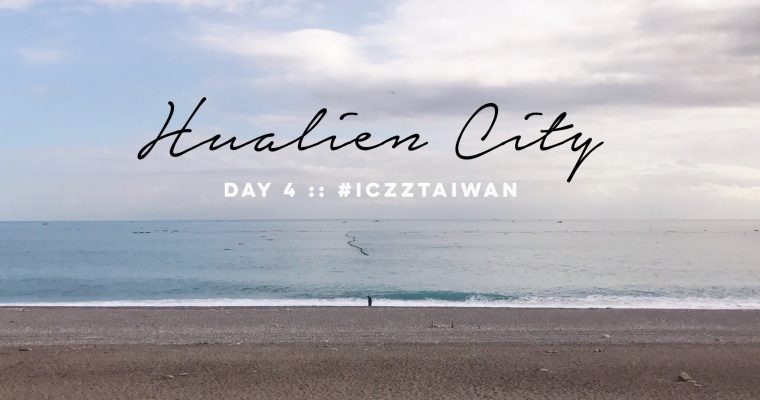 รีวิวเที่ยว ไต้หวัน :: Taiwan 101 Top things to do in Hualien City – Su-ao – Taipei ,Taiwan  EP.4/6 @iczz #iczzTaiwan