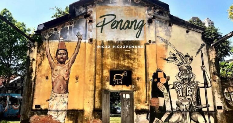 รีวิวเที่ยว ปีนัง สายอาร์ต :: Penang 101 Top things to do in Penang ,Malaysia #StreetArt #Penang