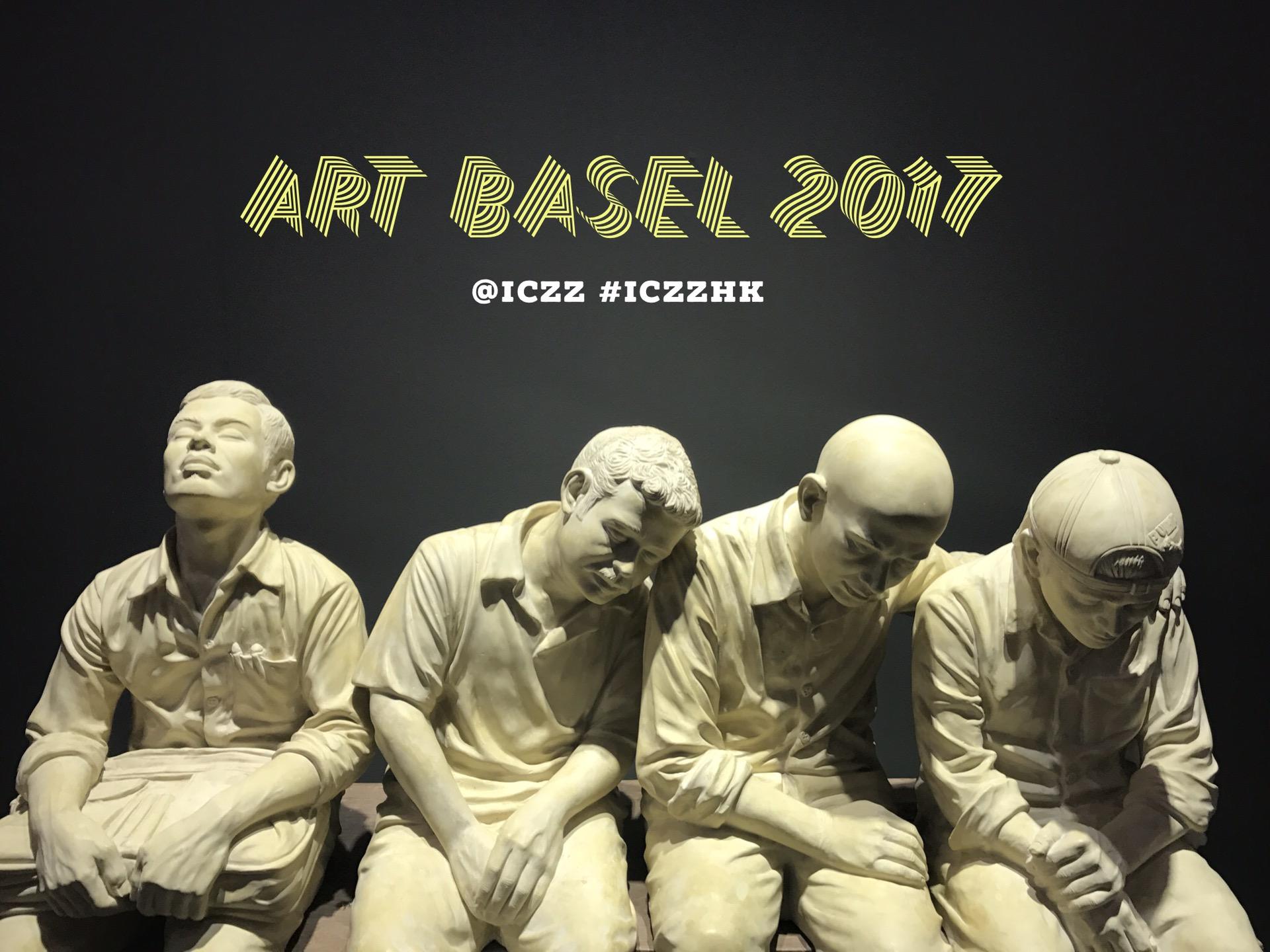 #iczzHK by @iczz , เที่ยว ฮ่องกง 2017 pantip ,Art Basel 2017, Central Art 2017, Art The Beach 2017 ,Hongkong,PMQ HongKong design