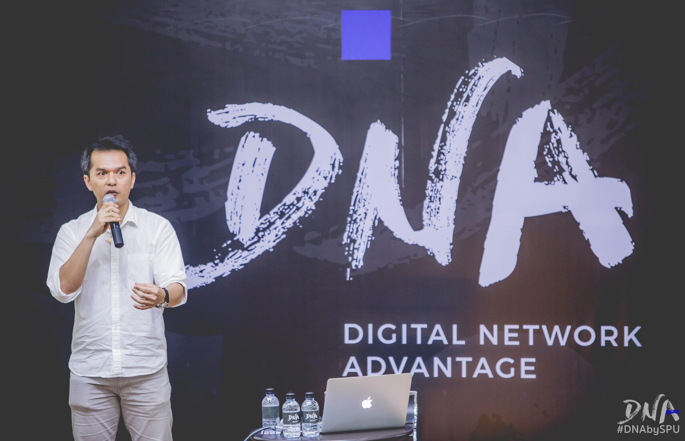 #DNAjournal EP.6 #DNAbySPU [Small is beautiful … ยิ่งเล็กน้อยยิ่งงดงาม] :: คุณหนุ่ม อำนาจ รัตนมณี ผู้ก่อตั้งร้านหนังสือเดินทาง