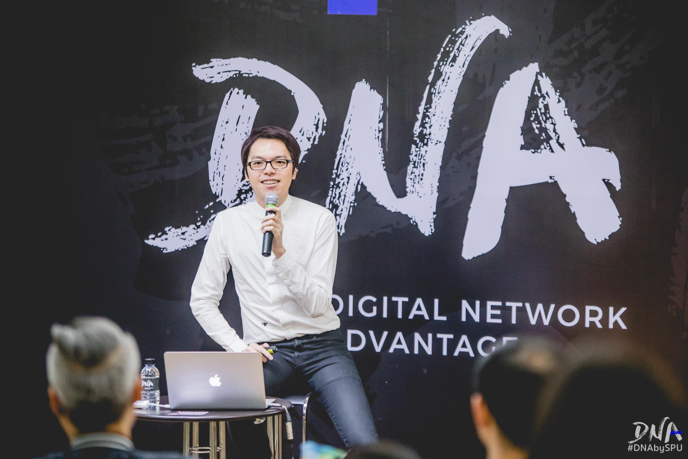#DNAjournal EP.19 #DNAbySPU [Simplify complexity :: เปลี่ยนสิ่งยุ่งยาก… ให้เข้าใจง่าย] ดร.ยุทธนา ศรีสวัสดิ์ Co-founder and Tax Specialist, iTAX Thailand