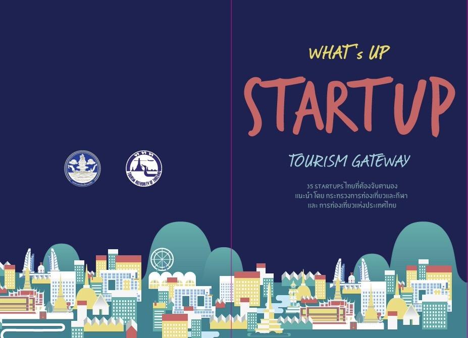 [E-book] What's up Start up : Infographic แนะนำ 35 startups สุดเจ๋งของไทย โดย กระทรวงการท่องเที่ยวและกีฬา