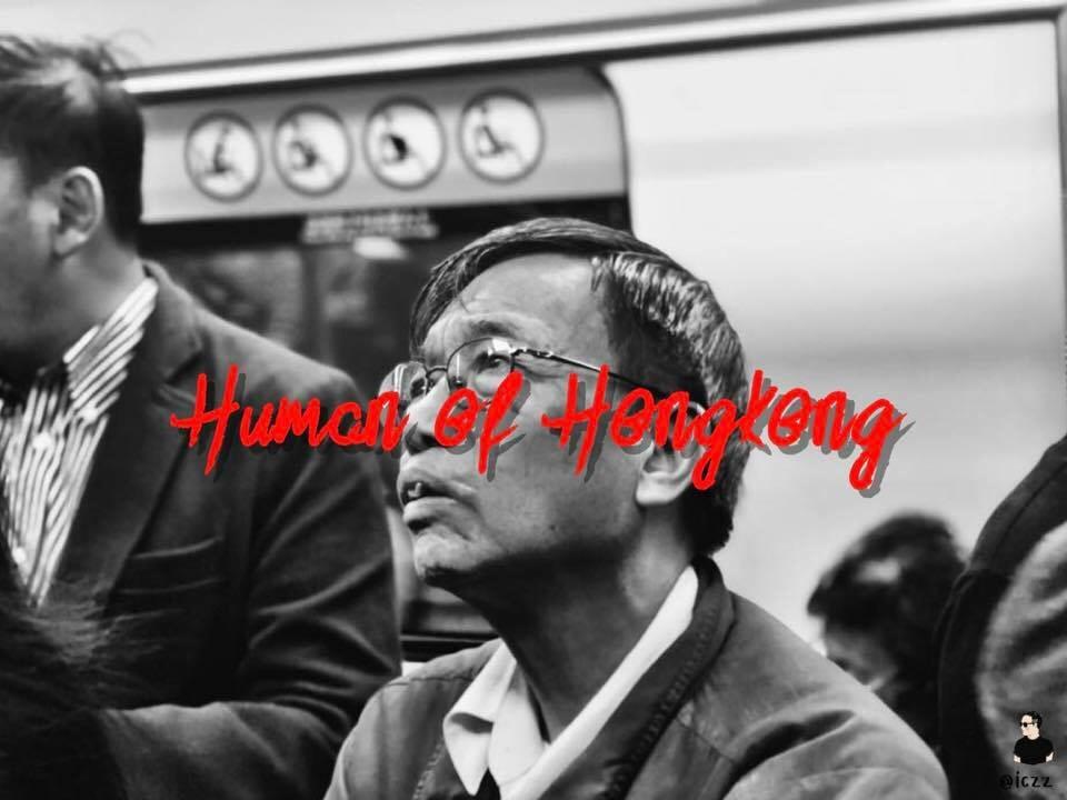 Human of Hongkong 2018