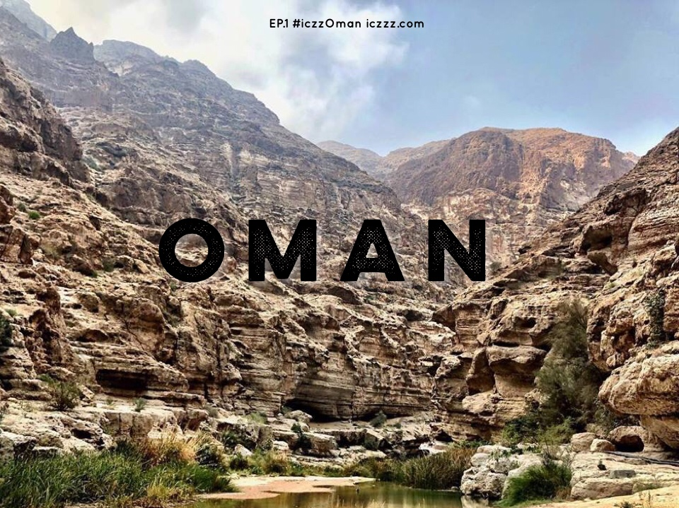 Muscat Oman :: Muscat Oman 101 Top things to do in Muscat Oman EP.1/3 @iczz #iczzOman