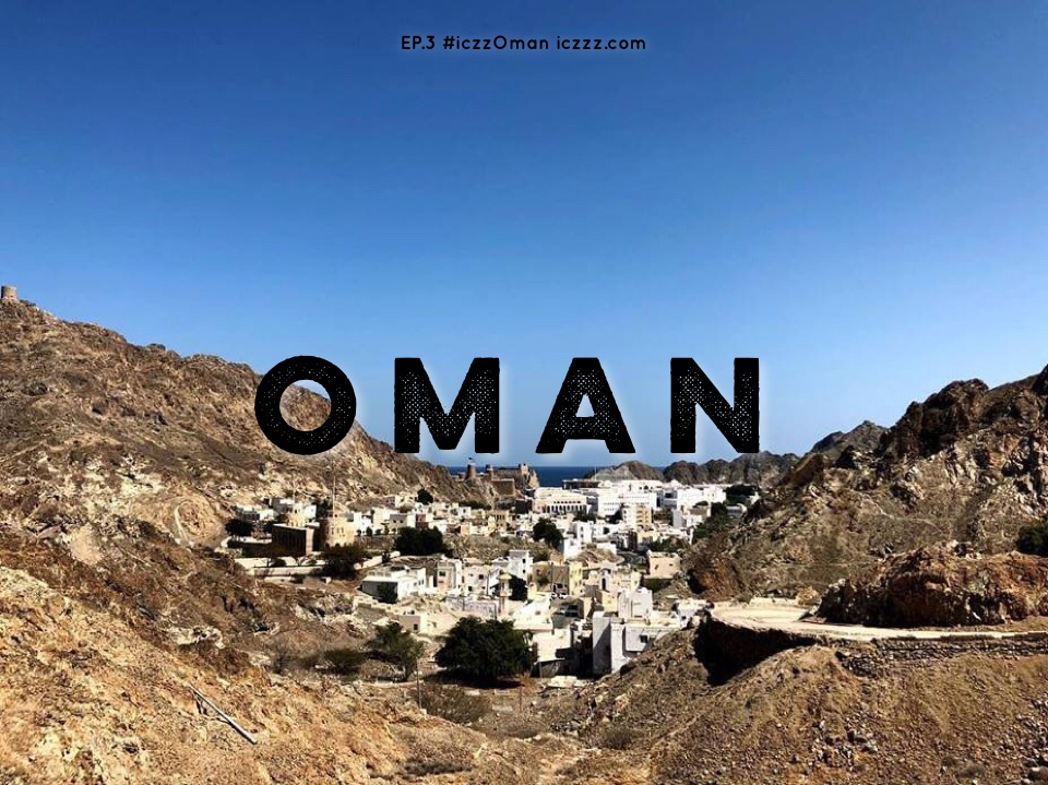 Muscat Oman :: Muscat Oman 101 Top things to do in Muscat Oman EP.3/3 @iczz #iczzOman