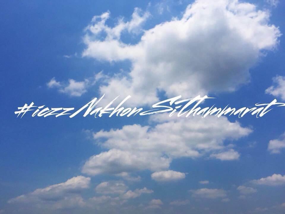 "#iczzNakhonSiThammarat ตะลุยกินเที่ยว จังหวัดนครศรีธรรมราช ใน 1 วัน ""นครศรีธรรมราช เขาเล่าว่า"""