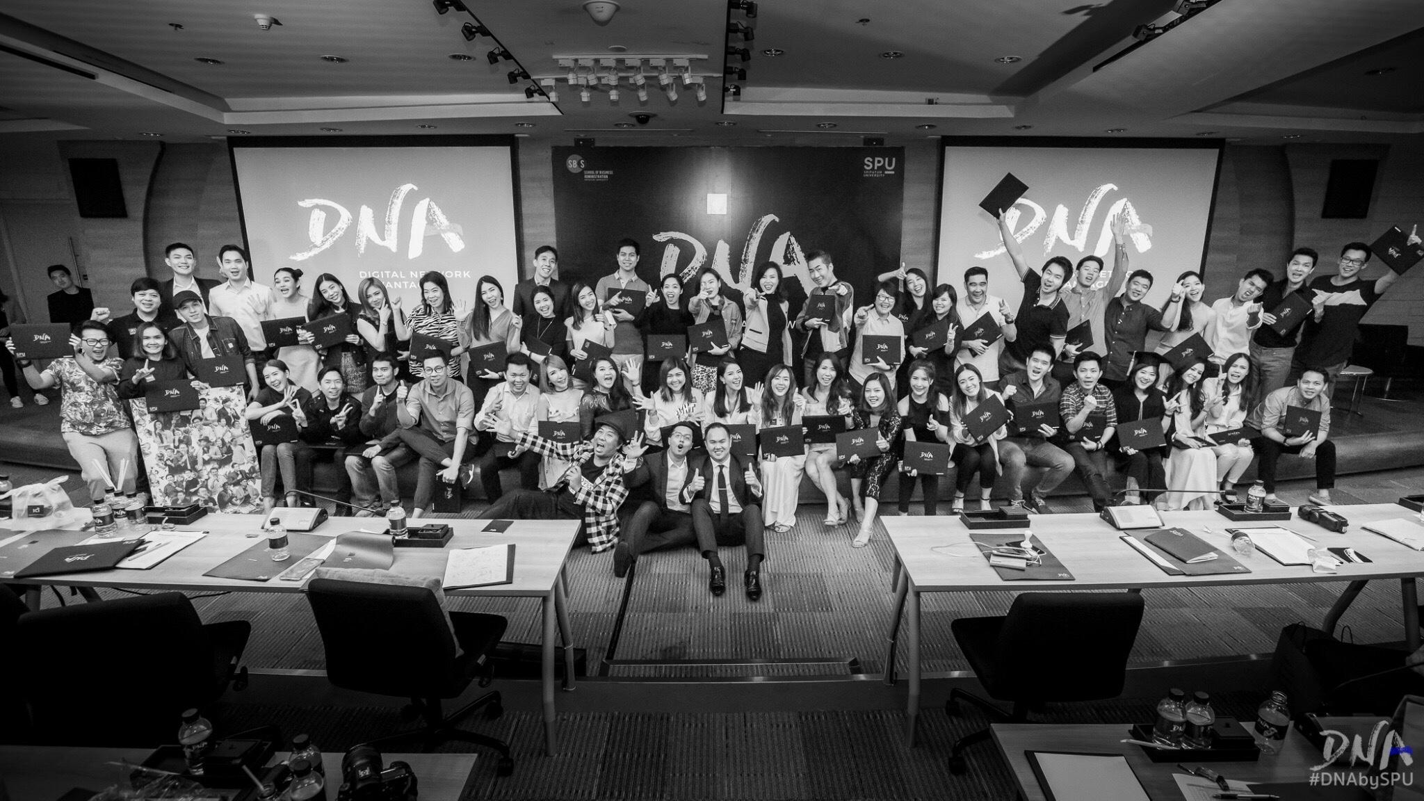 ความรู้สึกจากนักเรียน #DNAbySPU :: หลักสูตร #DigitalMarketing คณะบริหารธุรกิจ มหาวิทยาลัยศรีปทุม