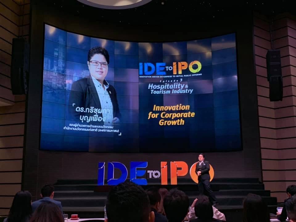 #IDEtoIPO3 Innovation for Corporate Growth ดร.กริชผกา บุญเฟื่อง รองผู้อำนวยการด้านระบบนวัตกรรม  สำนักงานนวัตกรรมแห่งชาติ สรุปโดย @iczz